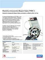 TMBH1_datasheet_gr_tcm_12-146195